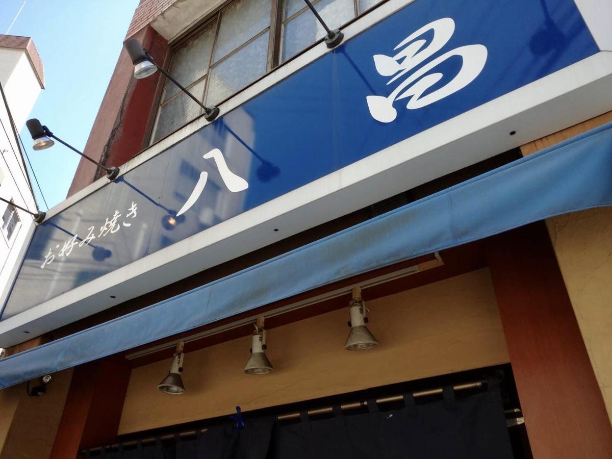 f:id:kadhinaru:20200924211418j:plain