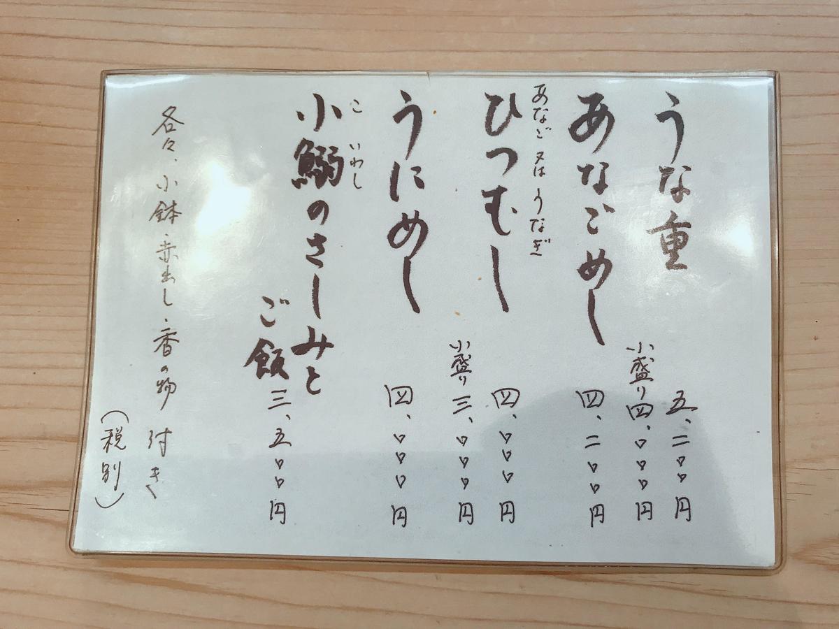 f:id:kadhinaru:20200926124128j:plain