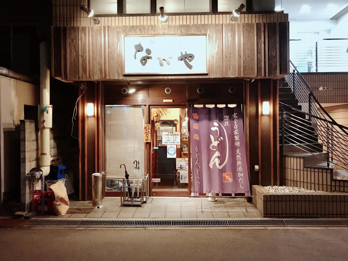 f:id:kadhinaru:20201023214623j:plain