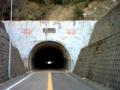武平トンネル(武平峠)