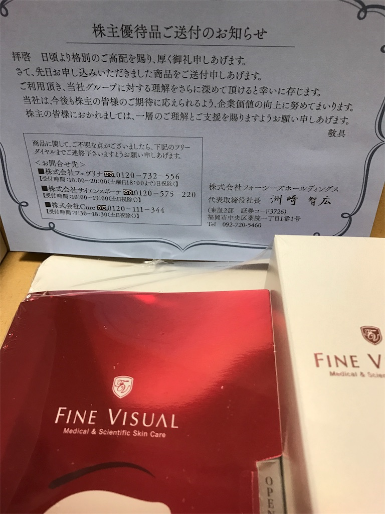 f:id:kadode-yuutai:20170305185933j:image