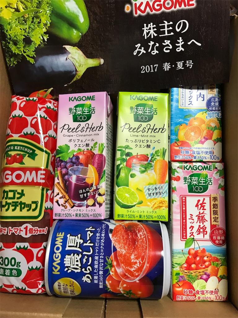 f:id:kadode-yuutai:20170429144847j:image