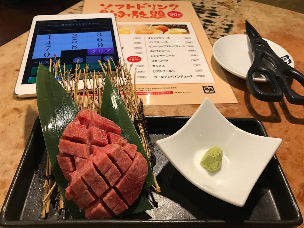 f:id:kadode-yuutai:20170521142832j:image