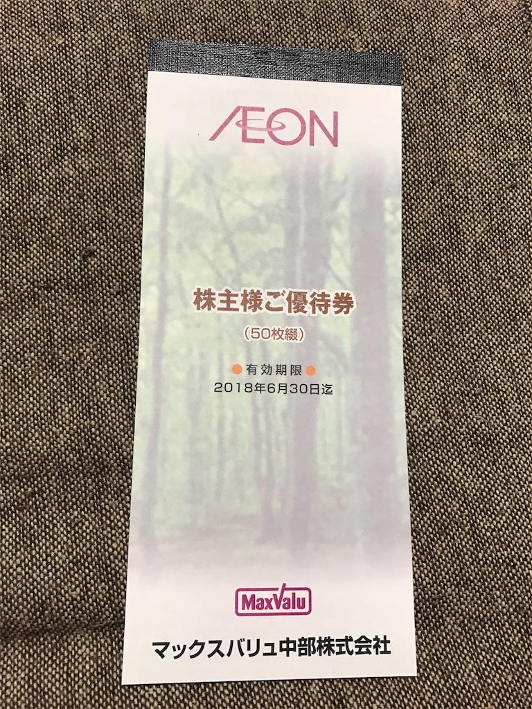 f:id:kadode-yuutai:20170521143231j:image