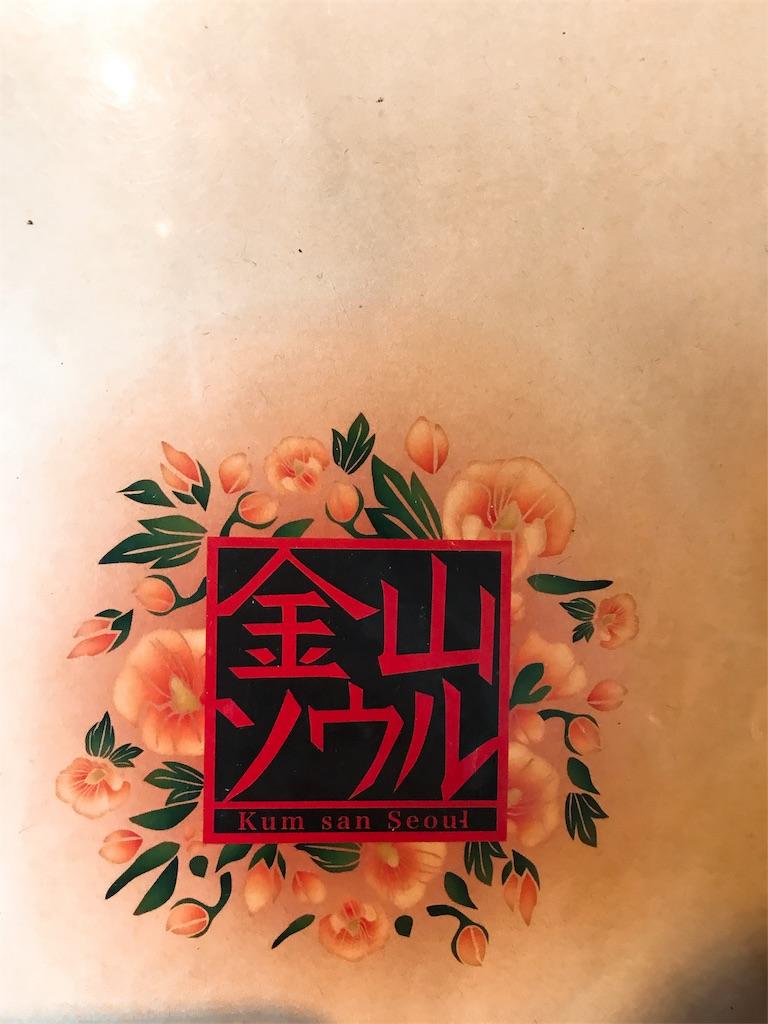 f:id:kadode-yuutai:20170521161918j:image