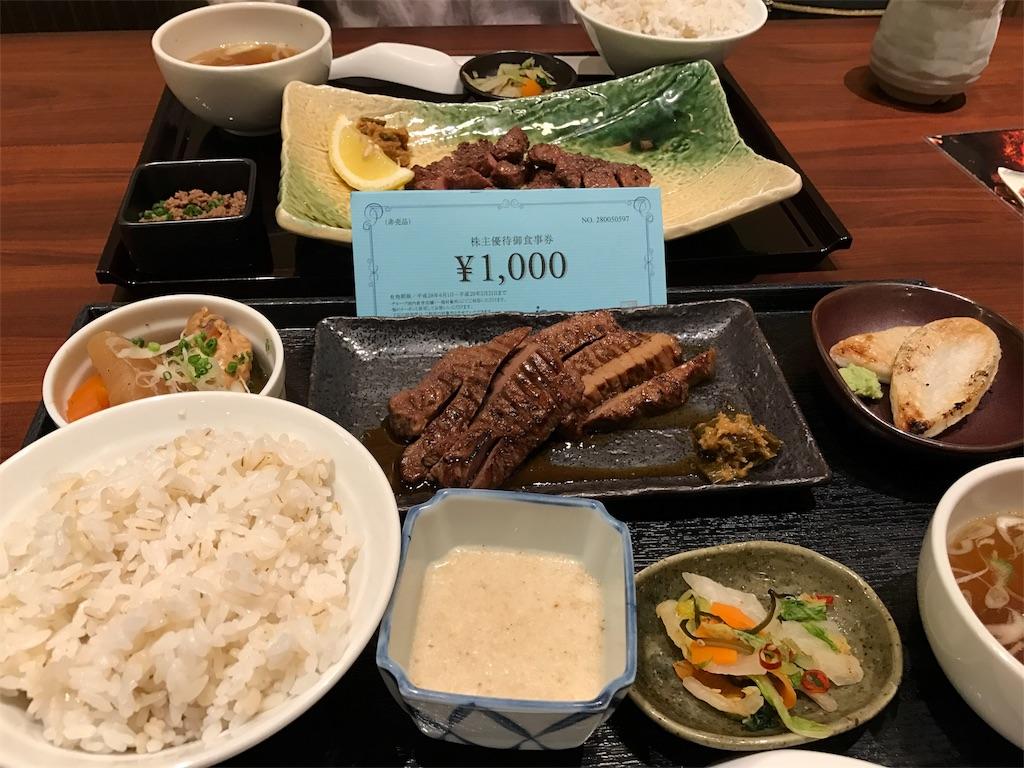 f:id:kadode-yuutai:20170611151425j:image