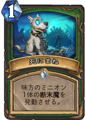 f:id:kadoha:20170814210102p:plain