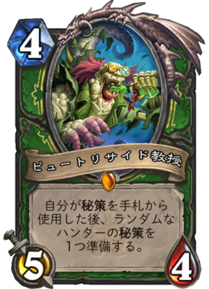 f:id:kadoha:20170819212124p:plain