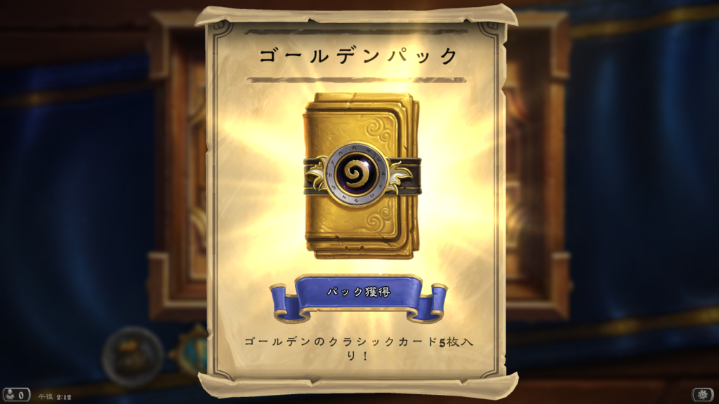 f:id:kadoha:20171206141944p:plain