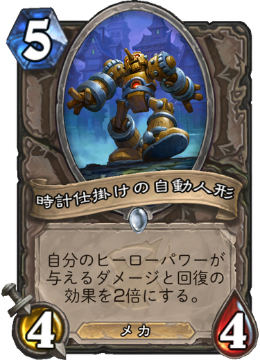 f:id:kadoha:20180329110004p:plain