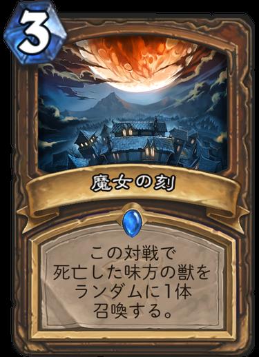 f:id:kadoha:20180403090154p:plain