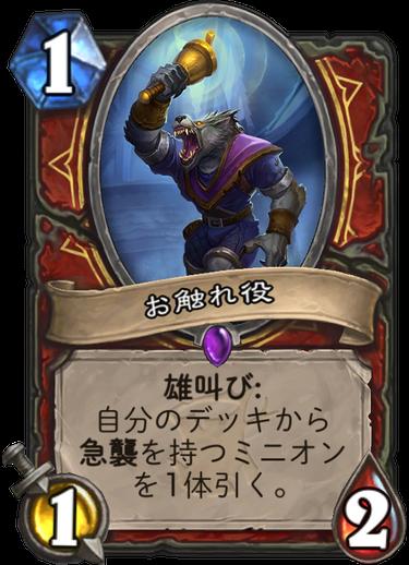 f:id:kadoha:20180406104236p:plain