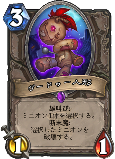 f:id:kadoha:20180406111048p:plain