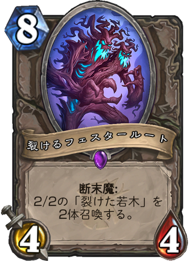 f:id:kadoha:20180407115630p:plain