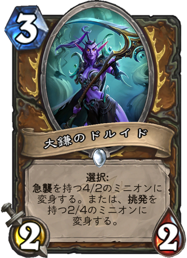 f:id:kadoha:20180410084251p:plain