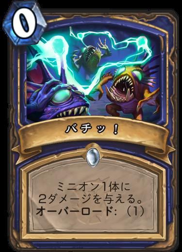 f:id:kadoha:20180410131827p:plain