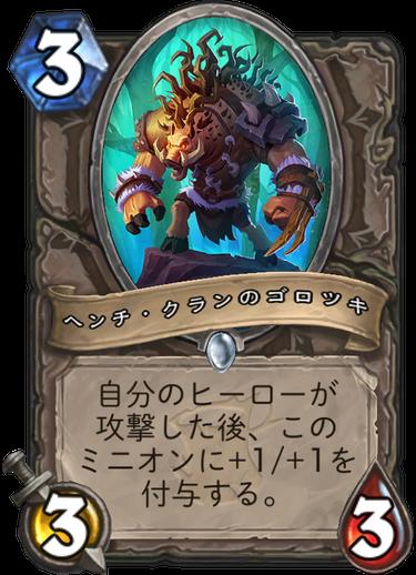 f:id:kadoha:20180410210858p:plain