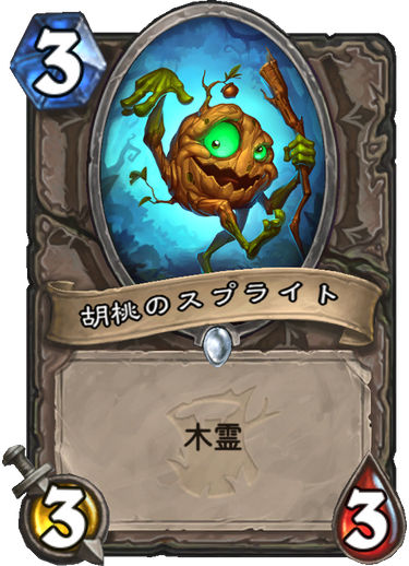 f:id:kadoha:20180410212451p:plain