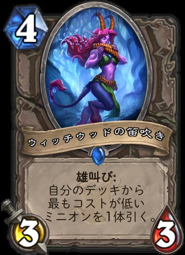 f:id:kadoha:20180410212827p:plain