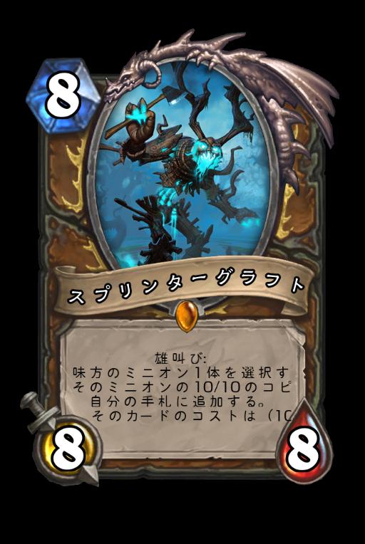 f:id:kadoha:20180607224508p:plain
