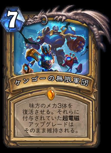 f:id:kadoha:20180725211545p:plain