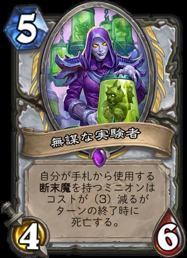 f:id:kadoha:20180726155030p:plain