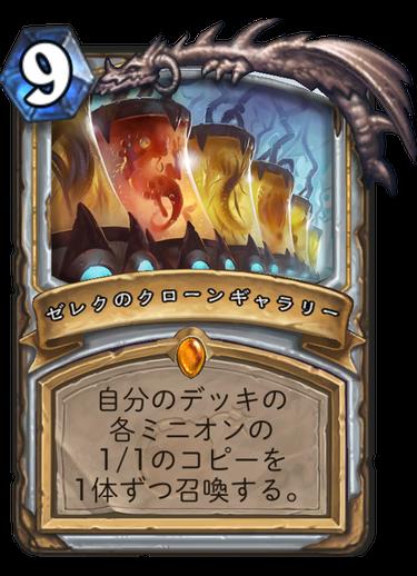 f:id:kadoha:20180726200902p:plain