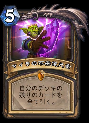 f:id:kadoha:20180726204824p:plain