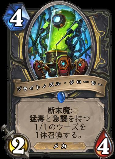 f:id:kadoha:20180726215126p:plain