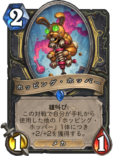 f:id:kadoha:20180726215851p:plain