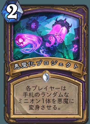 f:id:kadoha:20180727101247p:plain