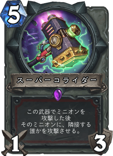 f:id:kadoha:20180727104418p:plain