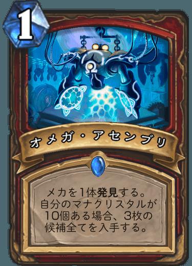 f:id:kadoha:20180727111820p:plain