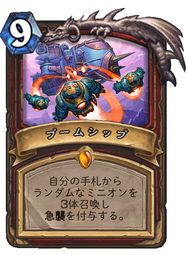 f:id:kadoha:20180727114600p:plain