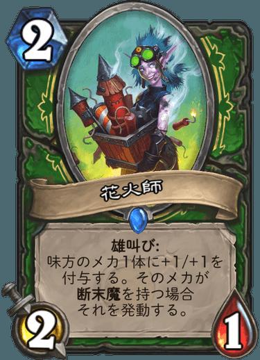 f:id:kadoha:20180727135300p:plain
