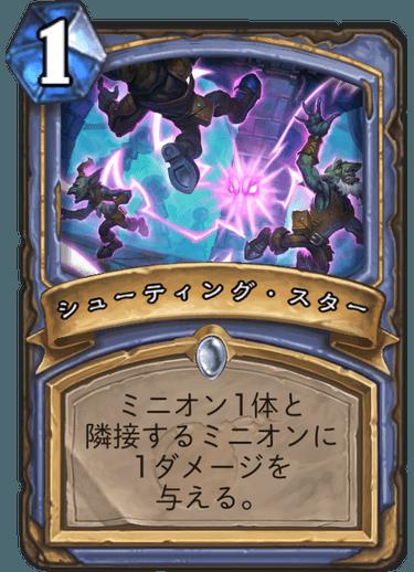f:id:kadoha:20180729215308p:plain