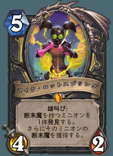 f:id:kadoha:20180730101534p:plain