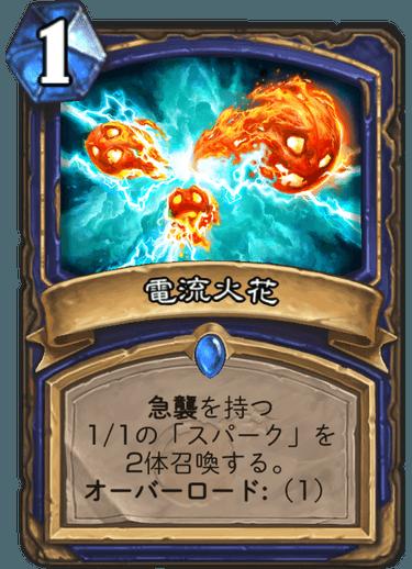 f:id:kadoha:20180731105757p:plain