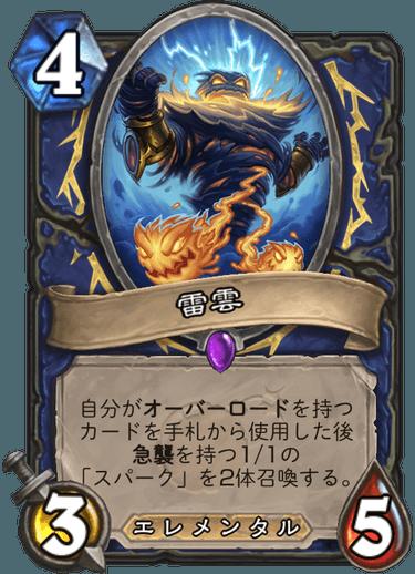 f:id:kadoha:20180731110143p:plain