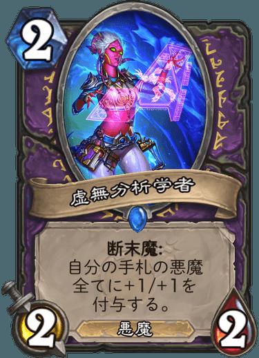 f:id:kadoha:20180801091944p:plain