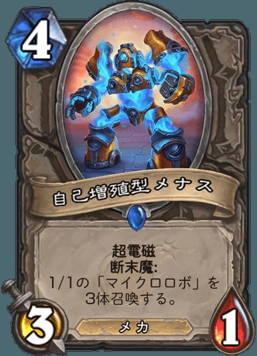 f:id:kadoha:20180801095157p:plain