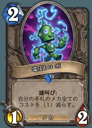 f:id:kadoha:20180801095718p:plain