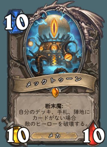 f:id:kadoha:20180801103206p:plain