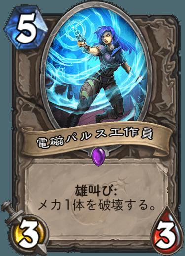 f:id:kadoha:20180801104445p:plain