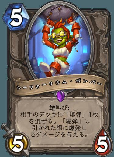f:id:kadoha:20180801105635p:plain