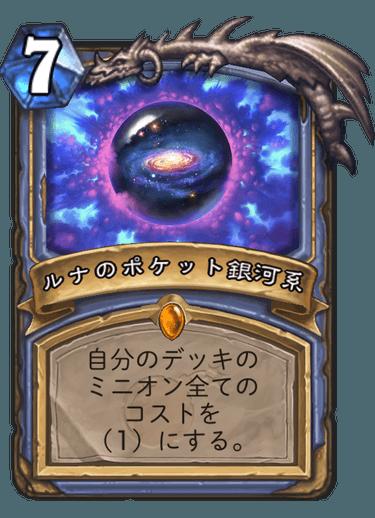 f:id:kadoha:20180801131709p:plain