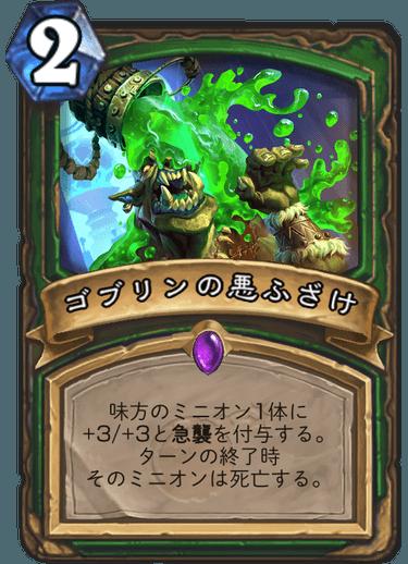 f:id:kadoha:20180802091217p:plain