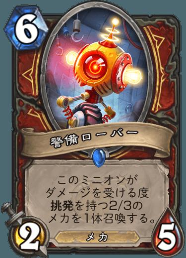 f:id:kadoha:20180802092851p:plain