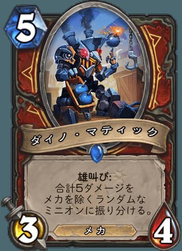 f:id:kadoha:20180802093215p:plain