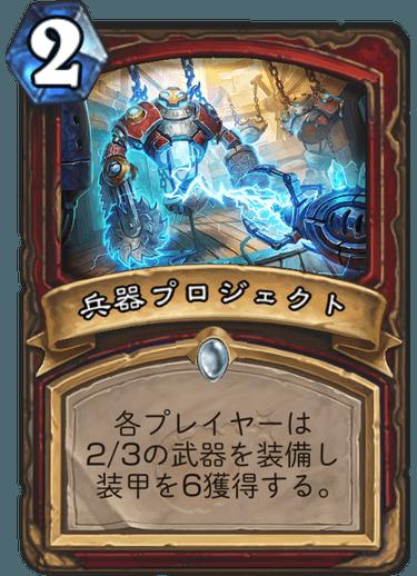 f:id:kadoha:20180802094344p:plain